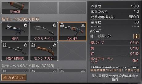 アフター mp5 ライフ