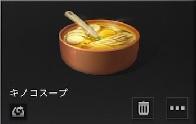 アフター 料理 レシピ ライフ
